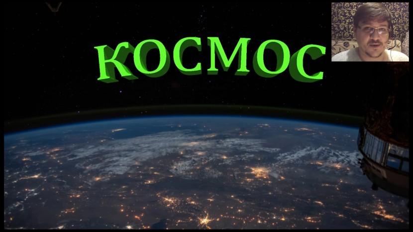 Ночные города мира - Это просто КОСМОС!