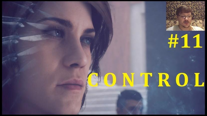 Control Прохождение - Информация о Дилане #11