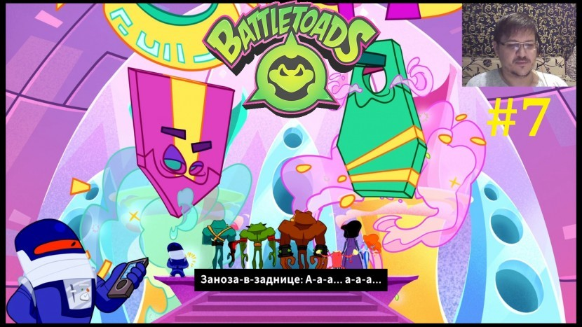 Battletoads Прохождение - Вот и Топиане #7