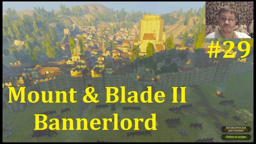 Mount & Blade II Bannerlord Прохождение - Вот и конец #29