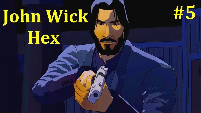 John Wick Hex Прохождение - Галерея #5