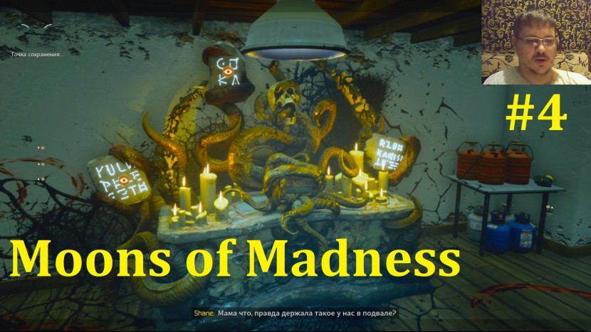 Moons of Madness Прохождение - Странный подвал #4