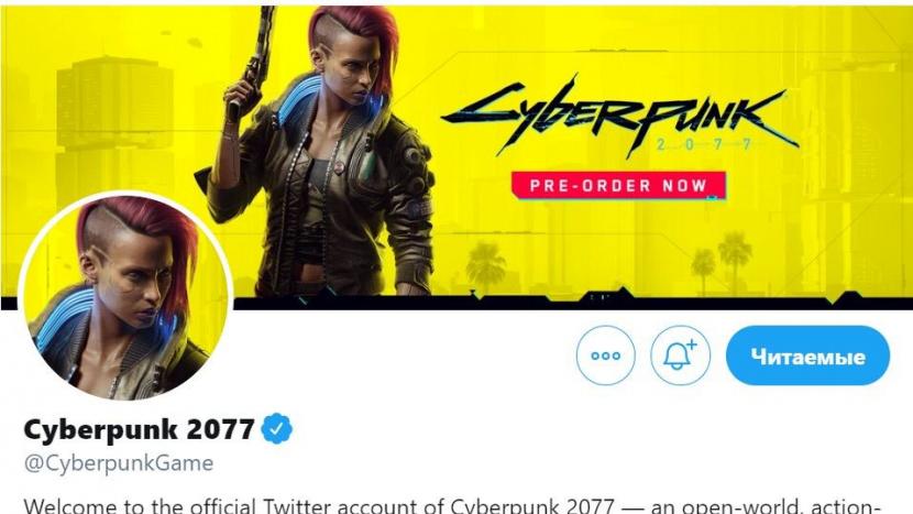 С баннера Cyberpunk 2077 пропала дата релиза с 10 декабря
