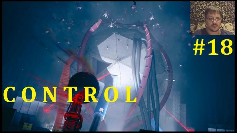 Control Прохождение - Где же Диапроектор?! #18
