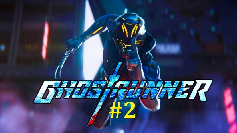 Прохождение Ghostrunner - Новая способность #2