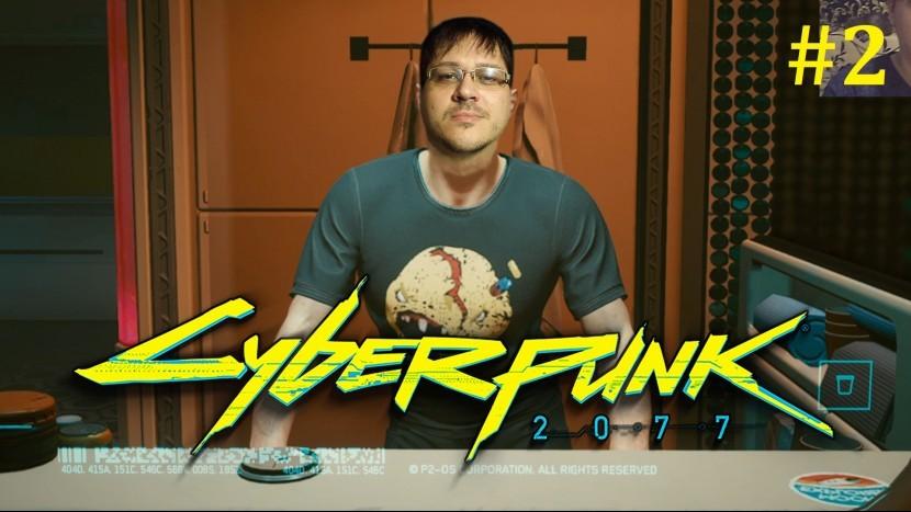 Cyberpunk 2077 Прохождение - Первое дело #2