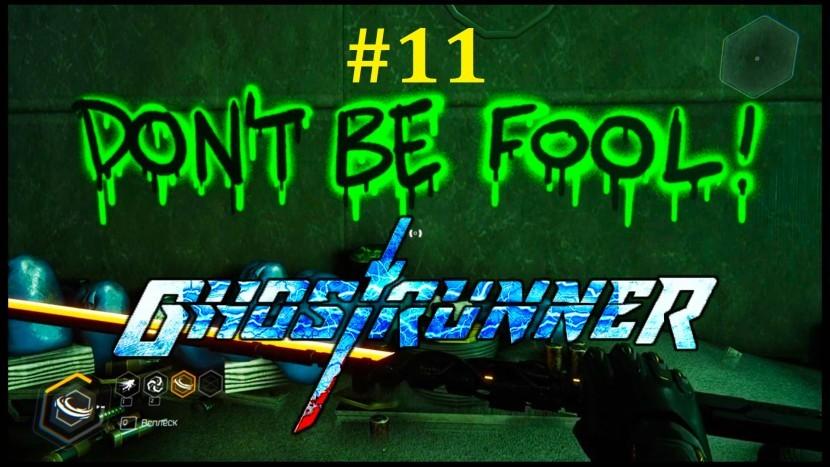 Ghostrunner Прохождение - Жуткие лаборатории #11