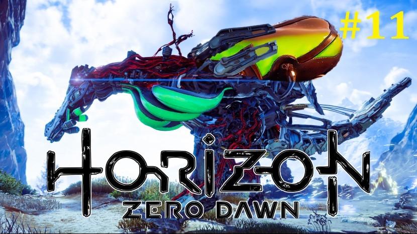 Horizon Zero Dawn Прохождение - Котёл