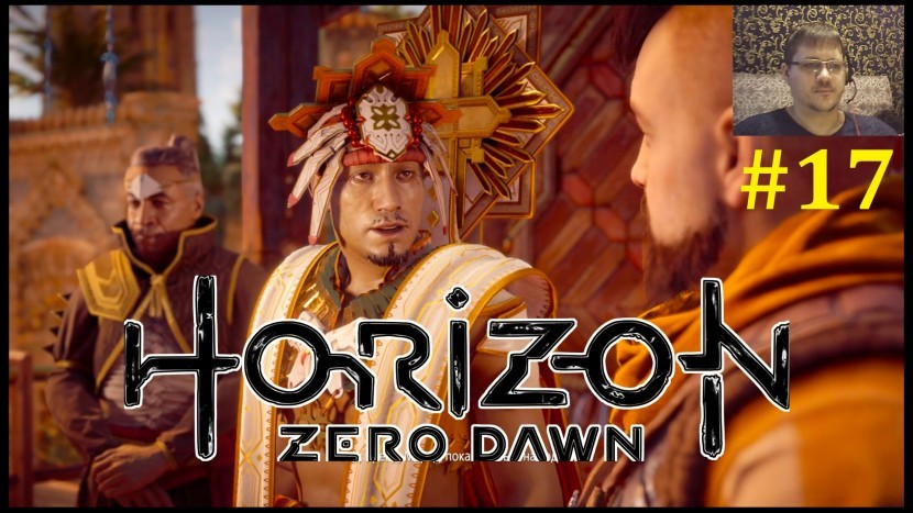 Horizon Zero Dawn Прохождение - Помогаем Олину #17