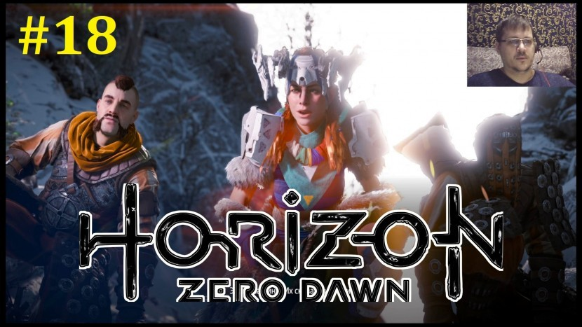 Horizon Zero Dawn Прохождение - Лагерь Дервала #18