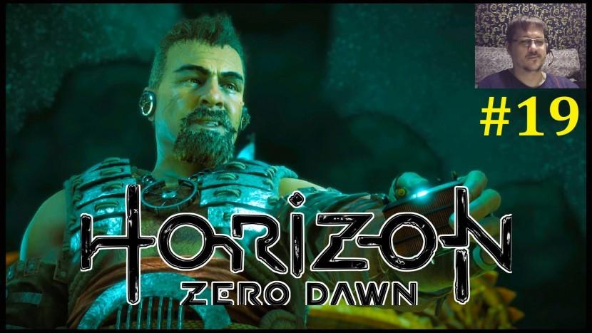 Horizon Zero Dawn Прохождение - Последам Дервала #19