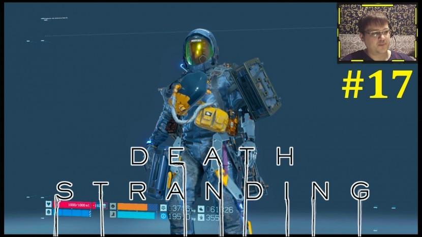 Death Stranding Прохождение - Помогаем учёным #17