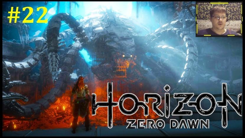 Horizon Zero Dawn Прохождение - Клад смерти #22