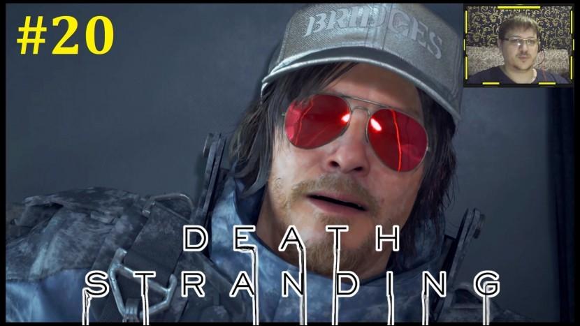 Death Stranding Прохождение - Путь обратно #20
