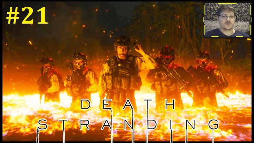 Death Stranding Прохождение - Разговор с Клиффордом Унгером #21