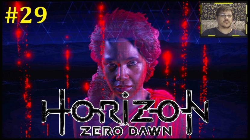 Horizon Zero Dawn Прохождение - Предсмертная просьба Геи #29