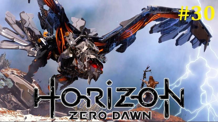 Horizon Zero Dawn Прохождение - Дорога до Злого перевала #30