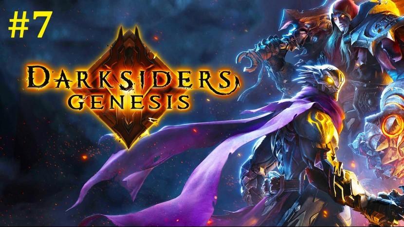 Darksiders Genesis Прохождение - Реки лавы #7
