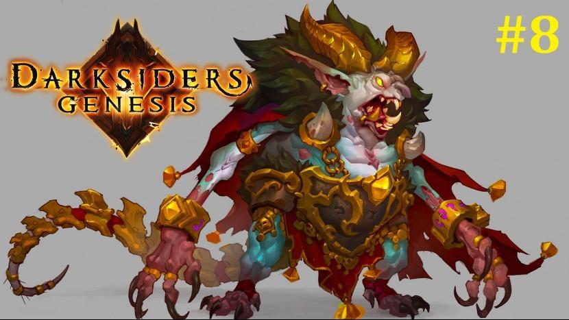 Darksiders Genesis Прохождение - Маммона и Арена #8