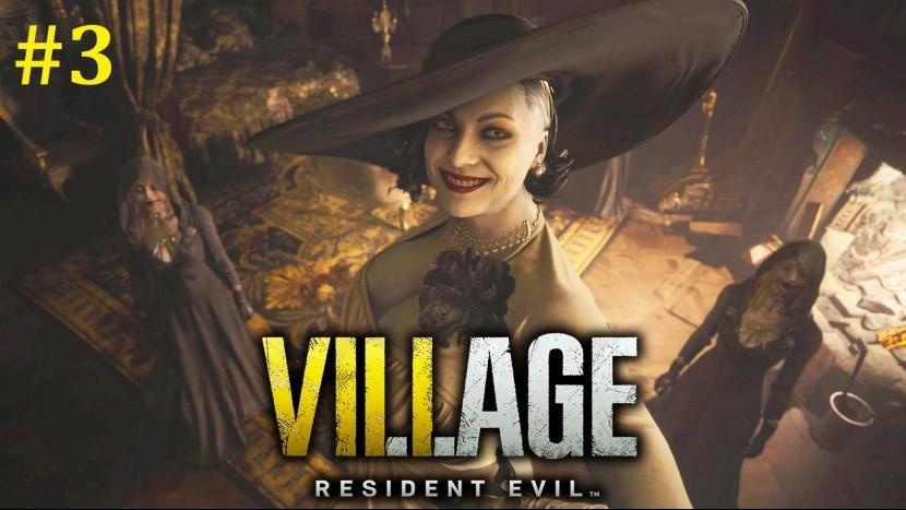 Resident Evil Village Прохождение - Гостеприимный замок Димитреску #3