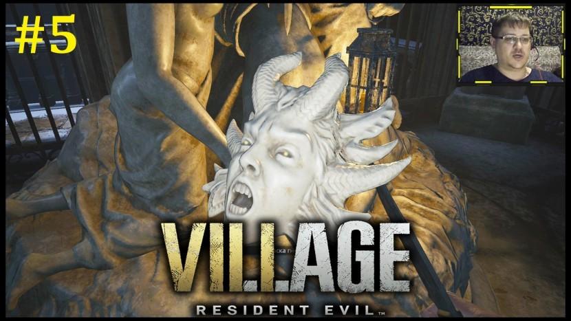 Resident Evil Village Прохождение - В поисках масок #5