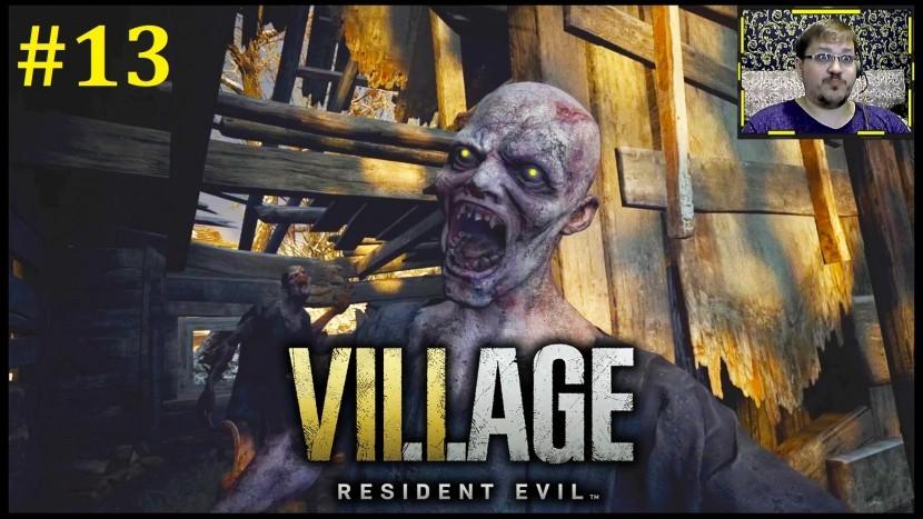 Resident Evil Village Прохождение - Ищем вкусняшки #13