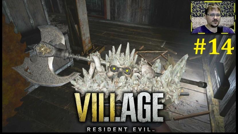 Resident Evil Village Прохождение - Пилорама Отто #14