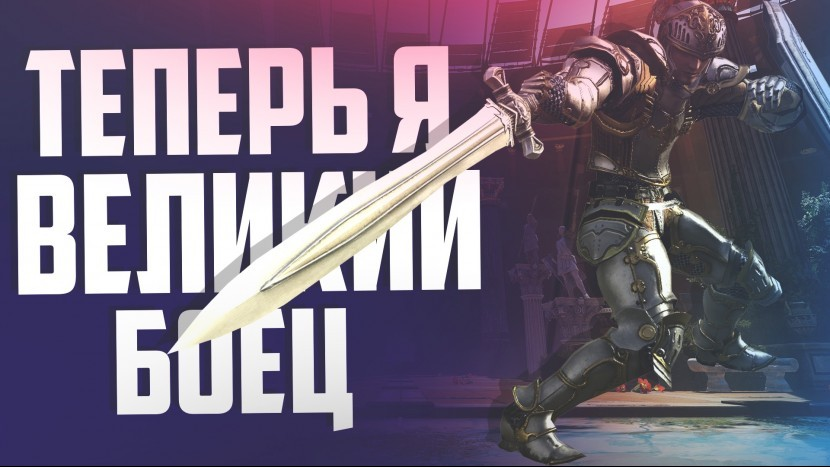 Knights Fight 2 Честь и слава Мью непобедимый ! Игры на андроид и ios MEW GAME 2021 Кнайт Файт 2