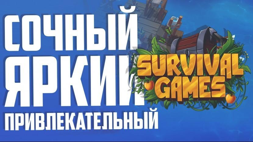 Мобильный Рафт Raft Стоит ли качать Grand Survival Ocean Adventure MEW GAME Игры на андроид и ios