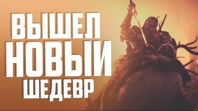 ШЕДЕВР! Новая игра 2021 года про выживание на андроид - Outlander: Fantasy Survival
