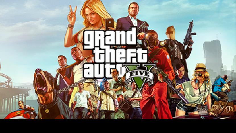 Карта мира GTA 5