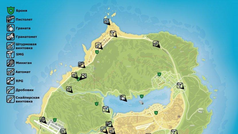 GTA V - Карта брони и оружия
