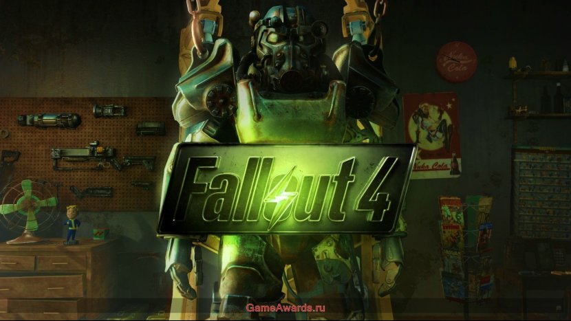 Fallout 4 – Гайд по перкам (Умениям)