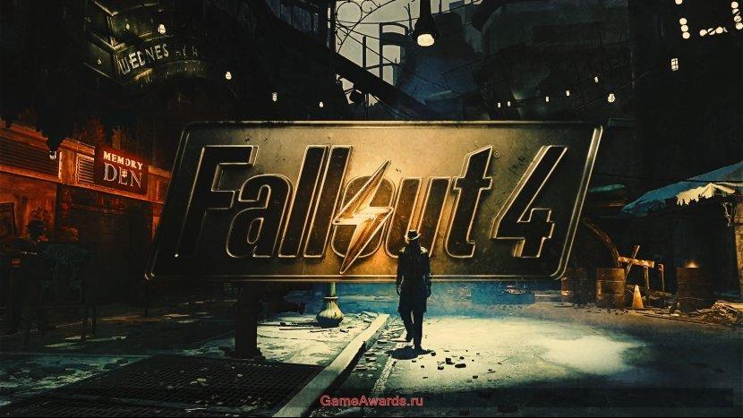 Fallout 4 – Технические проблемы и их решение