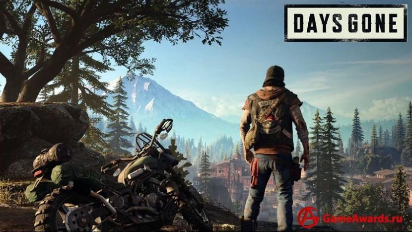 Days Gone. Как получить топливо или где найти бензин в игре? (Гайд)