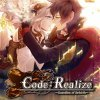 Code: Realize -- Guardian of Rebirth