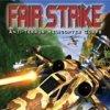 Лучшие игры Симулятор полета - Fair Strike (топ: 2.3k)