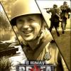 Новые игры История на ПК и консоли - Men of War: Assault Squad 2