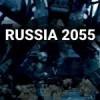 Игра Russia 2055