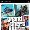 Новые игры Grand Theft Auto на ПК и консоли - Grand Theft Auto: Vice City Stories