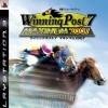 Winning Post 7 Maximum 2006