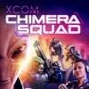 прохождение игры XCOM: Chimera Squad