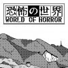 Новые игры Аниме на ПК и консоли - World of Horror