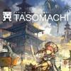 Новые игры Аниме на ПК и консоли - TASOMACHI: Behind the Twilight