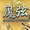 Magical Strings