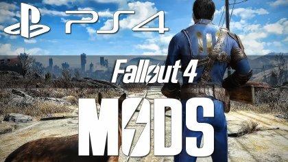 Моды по Fallout 4 на PlayStation 4 до сих пор не могут добраться до платформы
