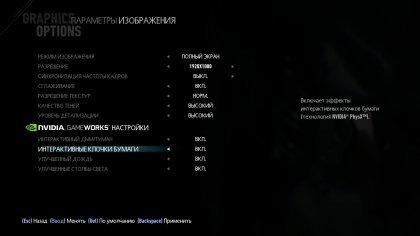 Оптимизацией PC-версии Batman: Arkham Knight занимаются лучшие инженеры