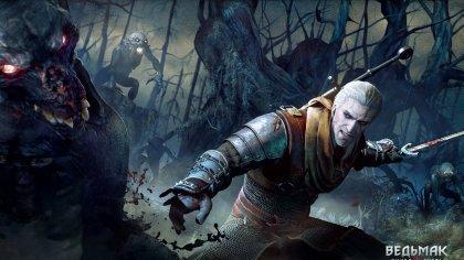 Вышли два новых DLC для  The Witcher 3: Wild Hunt