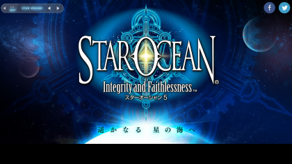 Продюсер игры Star Ocean 5 объяснил всем, почему игры не будет на Xbox One