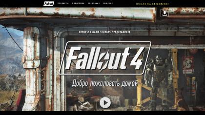 Fallout 4 строится на улучшенном движке игры The Elder Scrolls IV: Oblivion